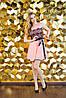 Шифоновое платье 1904