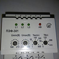 Переключатель фаз, 16А  ПЭФ-301