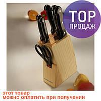Набор ножей 7 в 1 Tiross TS-1286 / кухонные принадлежности