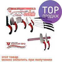 Ножи контур про (contour pro knives) набор ножей  / кухонные принадлежности