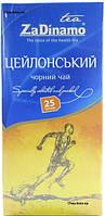 Чай ЗА ДИНАМО цейлонский чёрный 25пак/40шт