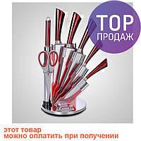 Набор кухонных ножей Royalty Line RL-KSS804 / кухонные принадлежности