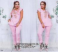 Женский спортивный костюм штаны и футболка триктаж разрезы размеры 48,50,52,54,56