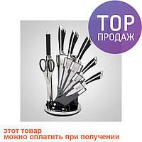 Набор кухонных ножей Royalty Line RL-KSS700 / кухонные принадлежности