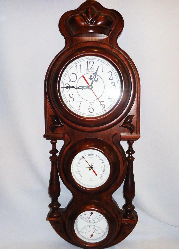 Часы настенные Абсолют барометр, влагомер, термометр Гранд Презент 14/700 х 290 х 130
