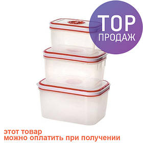 Набор пластиковых вакуумных судочков MP-0675