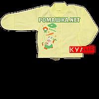 Детская кофточка р. 56 с царапками ткань КУЛИР 100% тонкий хлопок ТМ Алекс 3172 Желтый А