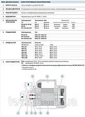 Насосная станция Pedrollo HF Plurijetm 4/100 /24CL, 0.75 кВт, 7.8 м3/ч, 46 м, фото 2