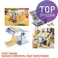 Лапшерезка механическая Empire ЕМ-2358