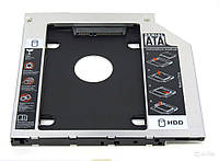 Optibay - HDD в разъем DVD ноутбука 9.5мм