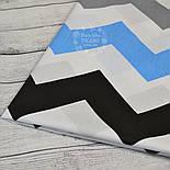 Ткань с макси-зигзагом черного, бирюзового и серого цвета, плотность 135 г/м2 (№ 774), фото 4