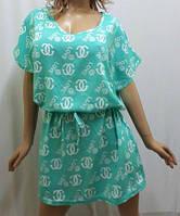Платье штапельное с карманами и поясом, Харьков мята