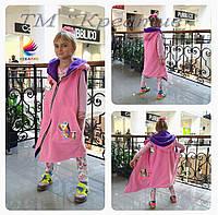 Удлиненные двухсторонние флисовые жилеты детские (под заказ от 50 шт.)