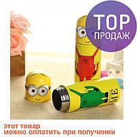 """Бутылка с чехлом """"Миньон"""", 4 цвета/детская бутылка, термос"""