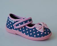 Тапочки для девочек Шалунишка джинс/ розовые 32 р, Бантик