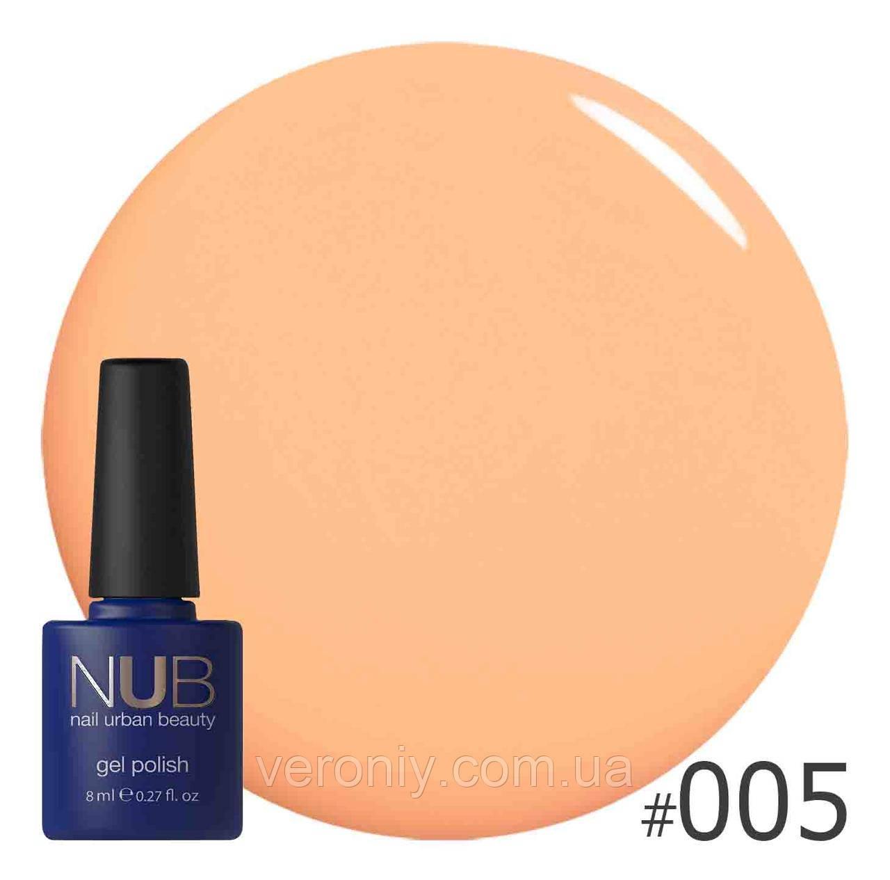Гель-лак NUB 005 Orange For Ever, 8 мл