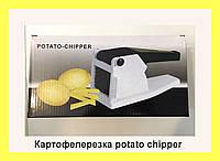 Картофелерезка фри potato chipper