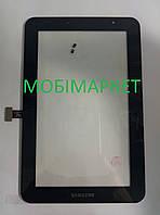 Сенсор (тачскрін) дляпланшетаSamsung P3100 Galaxy Tab2, P3110 Galaxy Tab2, P3113, (Wi-fi) original чорний