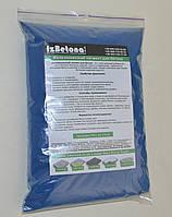 Краситель для бетона Синий СМ 4886 25 кг