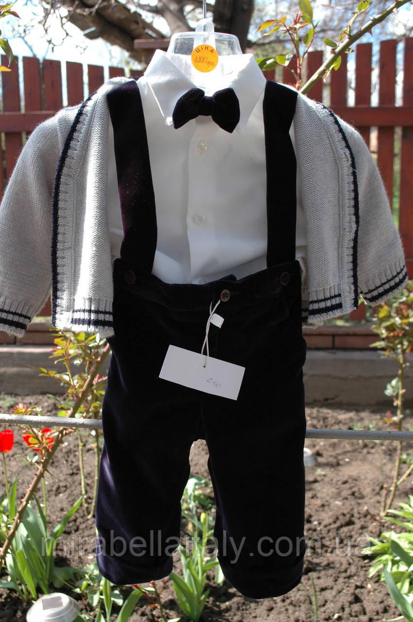 Костюм на мальчика Итальянского производства торжественный