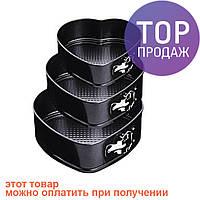 Набор форм для выпечки из 3шт сердечки Empire 9863/форма с нержавеющей стали с антипригарным покрытием