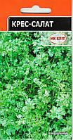 Салат Кресс-салат 2г