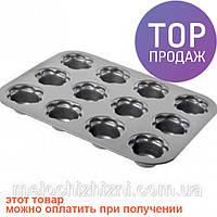 Форма для выпечки 12 кексов Stenson МН-0492/форма с углеродистой стали с антипригарным покрытием