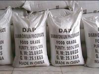 Разрыхлители теста DAP диамоний фосфат
