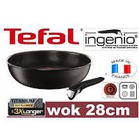 Сковородка TEFAL INGENIO 28 см WOK