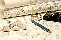 Инжиниринг, Разработка проектной документации