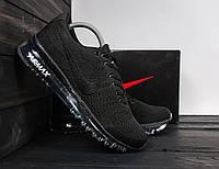 Черные Мужские Кроссовки Nike Air Max 2016 арт.10112, фото 1