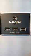 Подарочный набор Montale Intense Cafe/ Dark Purple/ Chocolate Greedy (3Х20ml)