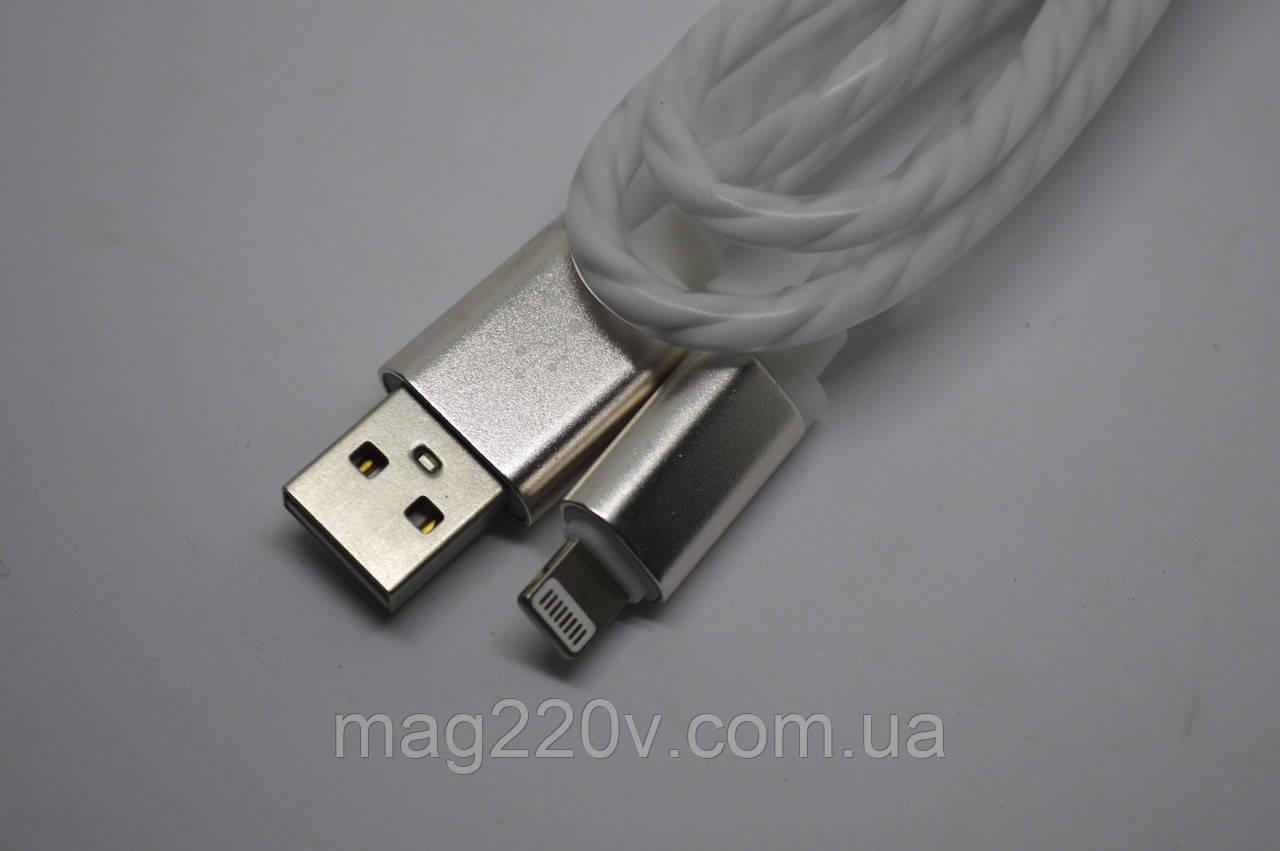 Кабель зарядки Iphone USB/Lightning (белый)