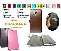 Чехол Sticky (книжка) для Meizu M3 note