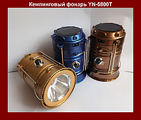 Компактный раскладной кемпинговый фонарь YN-5800T!Акция