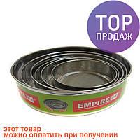 Сито для муки набор из 6шт Empire EM-2166 / кухонный инвентарь