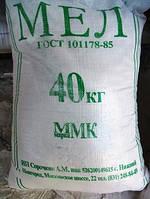 Мел кормовой в ассортименте от 500 грн за тонну