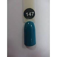 Гель-лак Nice for you №147 цвет зеленки 8,5 мл