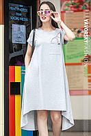 Женское летнее платье свободного кроя ирис