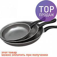 Набор сковородок антипригарных 3шт Stenson МН-0116 / комплект сковородок