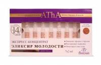 AThA Экспресс-концентрат «эликсир молодости» с пептидами ,7х2 мл