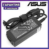 Блок питания зарядное устройство  для ноутбука ASUS 19V 2.1A 40W 2.5x0.7, фото 1