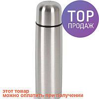Туристический термос с чехлом 350мл Empire EM-1374/ Термос туристический