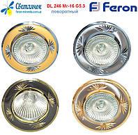 Встраиваемый точечный светильник Feron DL246 Mr16