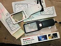 Ручной детектор валют (лупа) Magnifier BW-017 (УФ, LED)