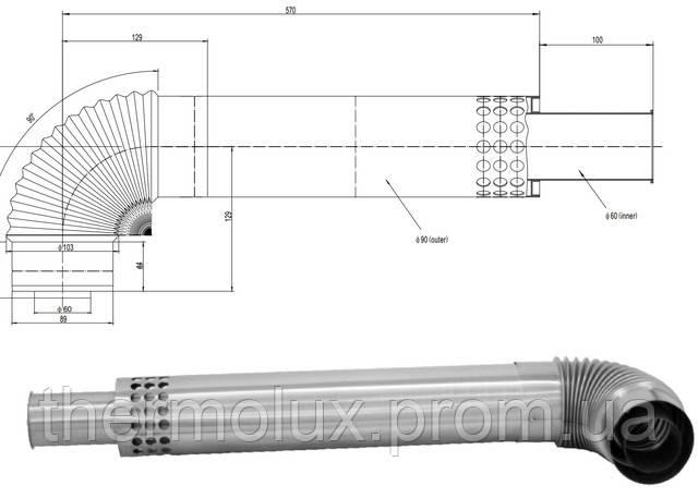 Коаксиальная труба и уголок для колонки Termaxi