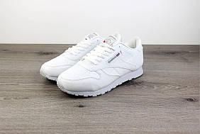 Женские кроссовки Reebok Classic Leather White, Копия