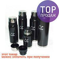 Термос Tramp 0,9 л TRC-027