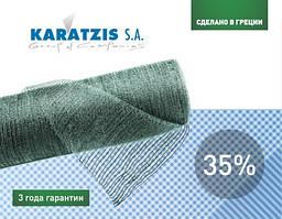Сетка затеняющая Karatzis (Каратзис) 35% зеленая (2х50м)