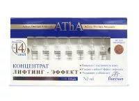 AThA Концентрат «лифтинг-эффект» с гиалуроновой кислотой ,7х2 мл